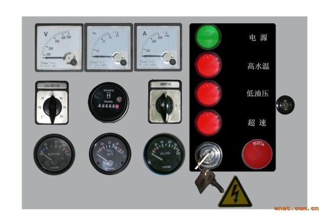 module de controle