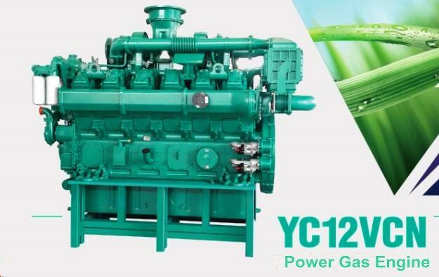 Yuchai Gas Engine