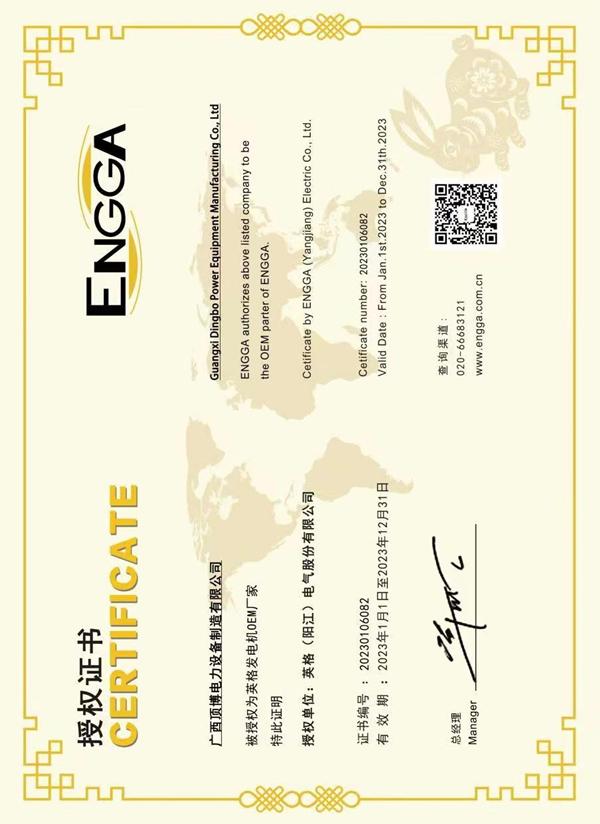 Marathon Generator OEM Certificate