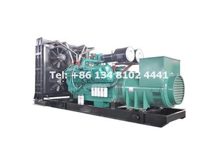 2200KW 2750KVA Cummins Diesel Generator Set
