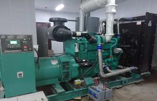 Problems for Using Diesel Generator Coolant Liquid