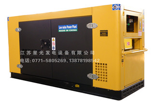 Diesel Generator Battery Maintenance