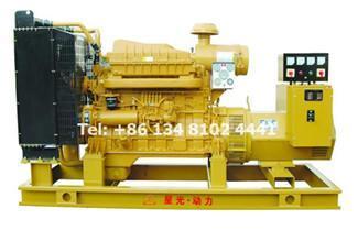 Protection Function of Diesel Generator