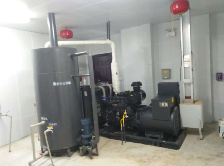 Process of Diesel Generator Parts Wearing Away
