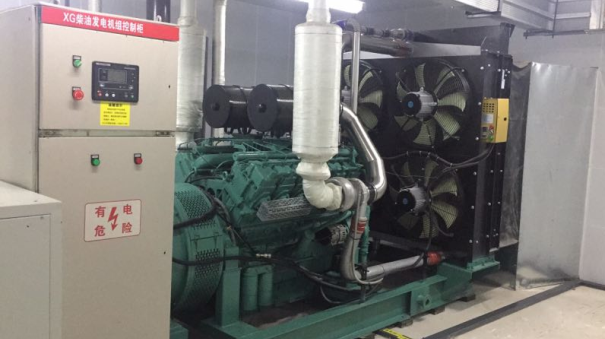 The Structure and Function of Diesel Generator Injector