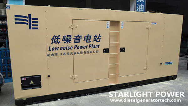 Customer: China Southern Power Grid
