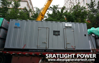 Starlight Power Signed Two Silent Diesel Gensets with China Southern Power Grid