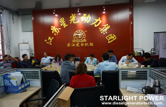 Yuchai Group Held a Training Meeting on Yuchai Land Gas Engine Products for Starlight Company