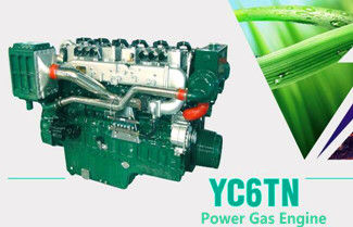 Technical Characteristics of Yuchai Land Gas Engine