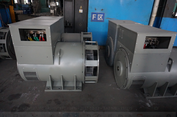 Requirement and Instruction for Engga Generator Installation