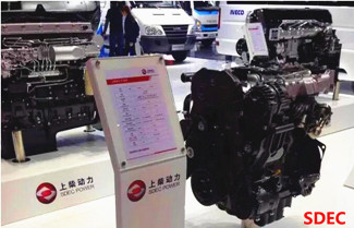 SDEC National V Engine Shined Shanghai Auto Show