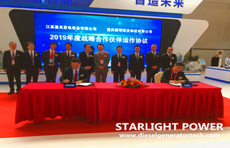 Starlight Joins Chongqing Cummins to Sign a Strategic Partnership Operation Agreement