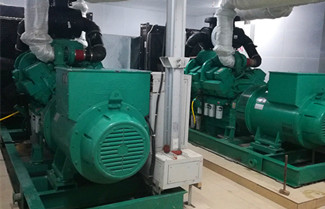 Brief Introduction of Parallel Operation for Generator Set