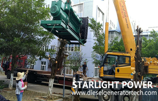 Starlight 648kw Yuchai Diesel Genset used for Top 500 Enterprises in China
