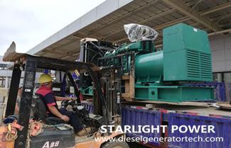 Specifications of 300kW Volvo Diesel Generator