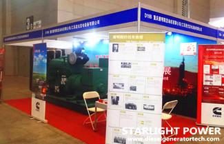 Starlight Cummins Diesel Generator Facilitating B&R and Leading Shared Development