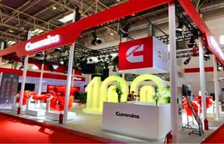 Cummins Non-Road Power Join Beijing Construction Machinery Exhibition