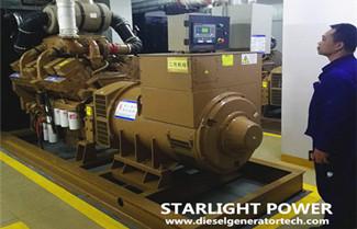 The Cause of Undervoltage Fault of Diesel Generator Set
