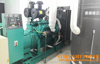 How to Install Daily Fuel Tank of Diesel Generator Correctly
