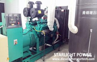 Standby Generator Maintenance Tips
