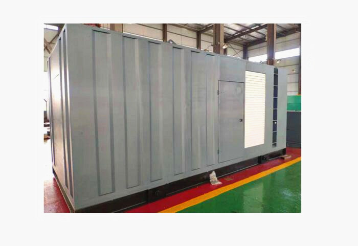 700KW 875KVA Super Silent Containerized Diesel Generator Set