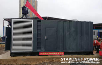 "Starlight Delivered 800kw Generator Set to ""Xiaotangshan"" Hospital"