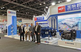 Yuchai Group Attended Dubai Middle East Electricity Show