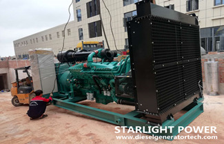 Starlight Power Sold 4 units Generator Set Powered by Cummins Engine