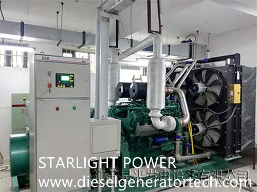 Parameters Of Diesel Generator Conversion Cabinet