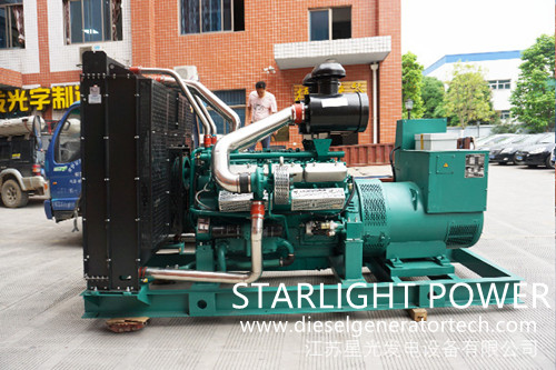 Starlight Power Successfully Signed 800KW Diesel Generator