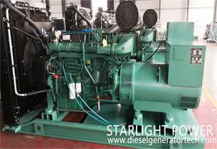 Starlight Power Signed 1000KW Cummins Diesel Generator Set